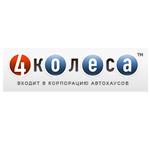 4kolesa-logo